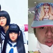 ATARASHII GAKKO! X Rapper Asal Indo Warren Hue, Rilis Lagu Baru 'FREAKS' 4