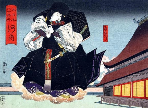 Ishikawa Goemon, Inspirasi Karakter Kozuki Oden di One Piece 4