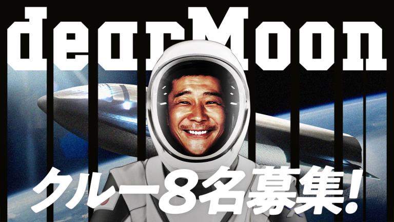 Milyader Jepang Ini Mengajak 8 Orang Pergi Ke Bulan Secara Gratis! 1