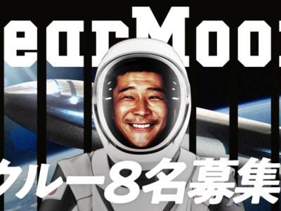 Milyader Jepang Ini Mengajak 8 Orang Pergi Ke Bulan Secara Gratis! 16