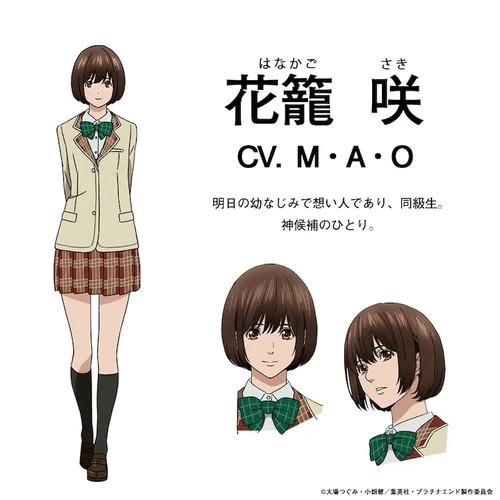 Anime TV Platinum End Umumkan M.A.O dan Natsuki Hanae sebagai Pemeran Tambahan Baru 2
