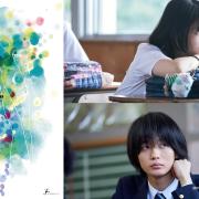 Manga Umibe no Onna no Ko Resmi Mendapatkan Adaptasi Film Live-Action 79