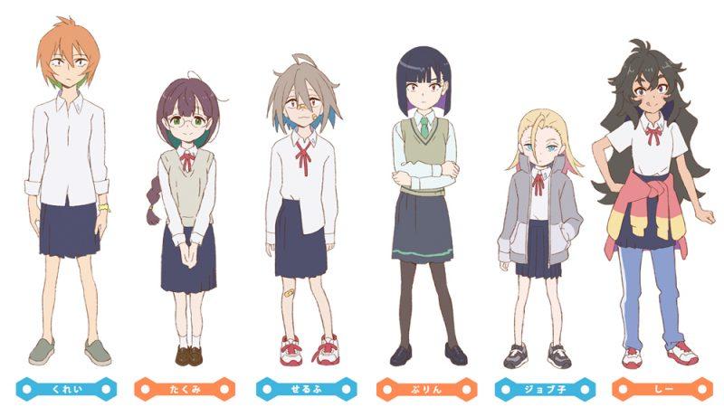 Studio PINE JAM akan Memproduksi Anime Original Terbaru Berjudul 'Do It Yourself!!' 2