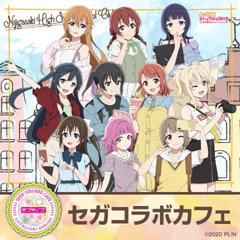 SEGA Akan Buka Kafe Bertemakan Series Love Live! di Akihabara dan Daerah Jepang Lainnya 1