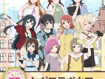 SEGA Akan Buka Kafe Bertemakan Series Love Live! di Akihabara dan Daerah Jepang Lainnya 33