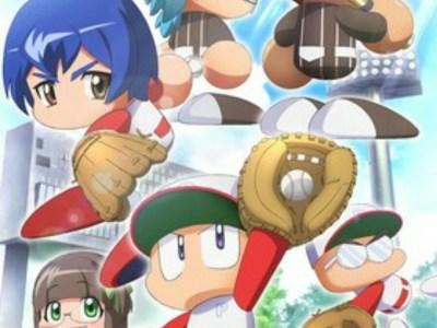 Anime Web Powerful Pro Yakyū Powerful Kōkō-hen Ungkap Seiyuu, Informasi Lagu, Tanggal Debut 1