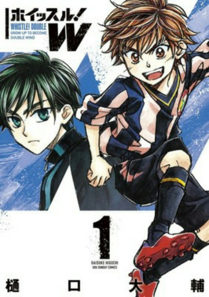 Manga Whistle! W Karya Daisuke Higuchi Akan Berakhir dalam Volume Ke-5 1