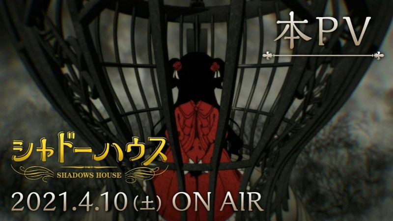 Video Promosi Anime Shadows House Memperdengarkan Lagu Penutup yang Dibawakan oleh ReoNa 1