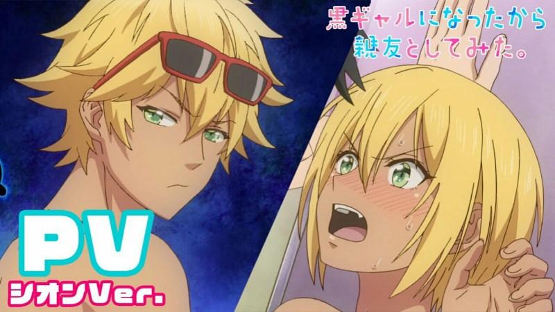 Makoto Furukawa dan Kazutomi Yamamoto Menarasikan Video Promosi Anime 'I Became a Kuro-Gyaru so I F***ed My Best Friend' 1