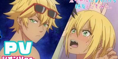 Makoto Furukawa dan Kazutomi Yamamoto Menarasikan Video Promosi Anime 'I Became a Kuro-Gyaru so I F***ed My Best Friend' 102