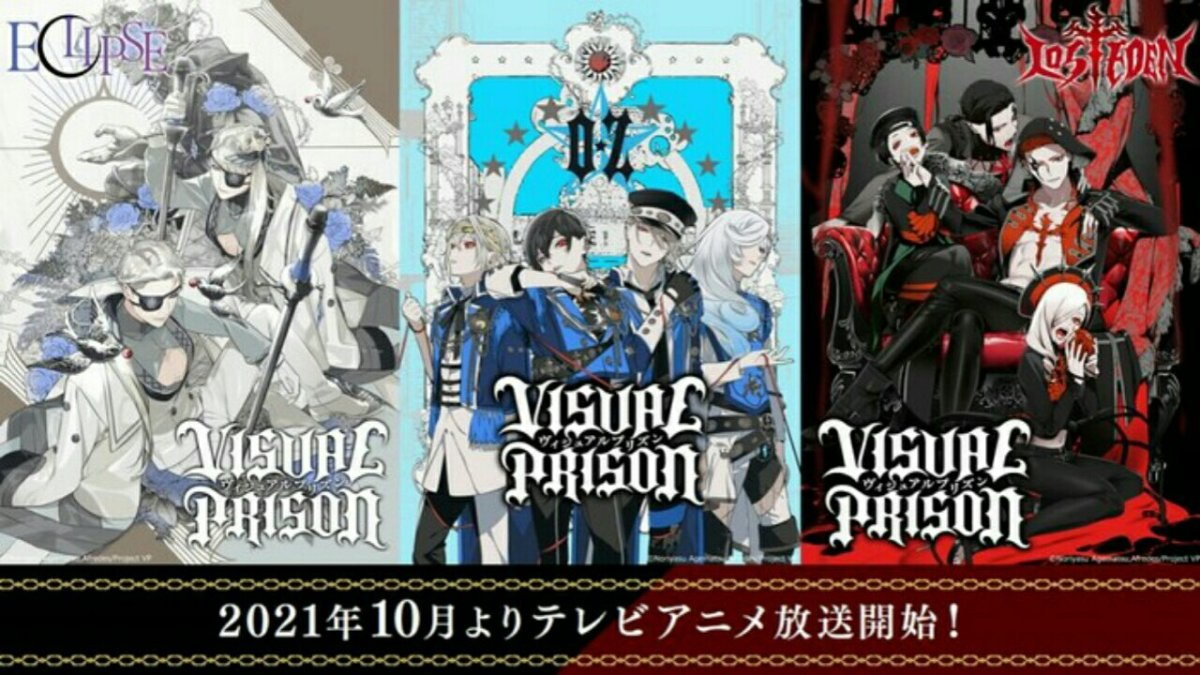 Aniplex Ungkap Anime TV Visual Prison dengan Noriyasu Agematsu dari Uta no Prince-sama 2