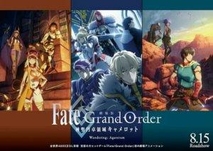 Trailer Film Anime Fate/Grand Order Ke-2 Memperdengarkan Lagu Tema dari Mamoru Miyano 3