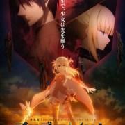 Film Baru Fate/kaleid liner Prisma Illya Ungkap Kapan Dibukanya 9