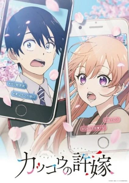 Manga A Couple of Cuckoos Karya Miki Yoshikawa Akan Mendapatkan Anime TV pada Tahun 2022 1