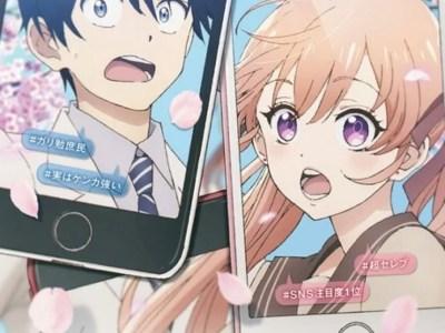 Manga A Couple of Cuckoos Karya Miki Yoshikawa Akan Mendapatkan Anime TV pada Tahun 2022 38