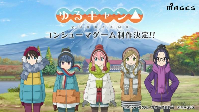 Anime Laid-Back Camp Akan Mendapatkan Game Konsol dengan MAGES. 1