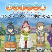 Anime Laid-Back Camp Akan Mendapatkan Game Konsol dengan MAGES. 11