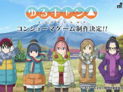 Anime Laid-Back Camp Akan Mendapatkan Game Konsol dengan MAGES. 21