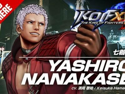 Game The King of Fighters XV Rilis Trailer untuk Yashiro Nanakase 20
