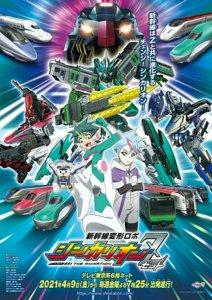 Anime Shinkansen Henkei Robo Shinkalion Z Tayangkan Video Pembuka Animenya 2