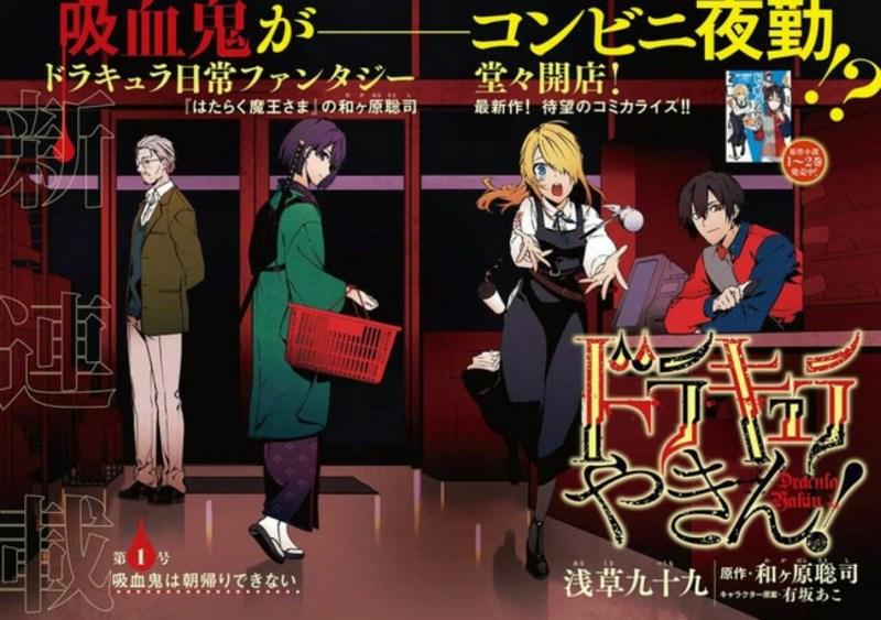 Novel Dracula Yakin! dari Kreator The Devil is a Part-Timer! Mendapatkan Manga 1