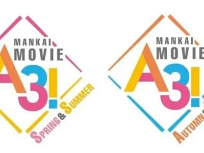 Pertunjukan Panggung A3! Mendapatkan 2 Film Live-Action 61