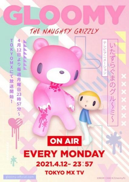 Anime TV Gloomy the Naughty Grizzly Mengungkapkan Tanggal Tayang Perdana dan Staf Lainnya 1