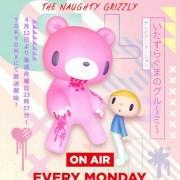 Anime TV Gloomy the Naughty Grizzly Mengungkapkan Tanggal Tayang Perdana dan Staf Lainnya 10
