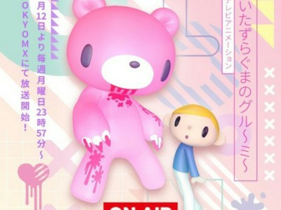 Anime TV Gloomy the Naughty Grizzly Mengungkapkan Tanggal Tayang Perdana dan Staf Lainnya 6