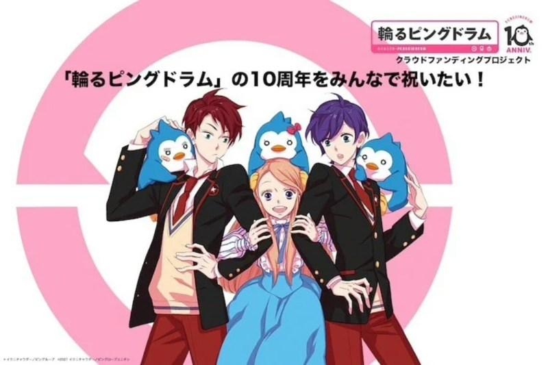 Anime TV Penguindrum Garapan Kunihiko Ikuhara Mendapatkan Proyek Film Kompilasi 1