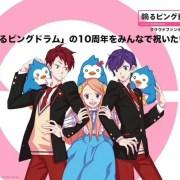 Anime TV Penguindrum Garapan Kunihiko Ikuhara Mendapatkan Proyek Film Kompilasi 22