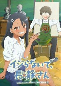 Anime 'Don't Toy with Me, Miss Nagatoro' Diperankan oleh Nana Mizuki 4