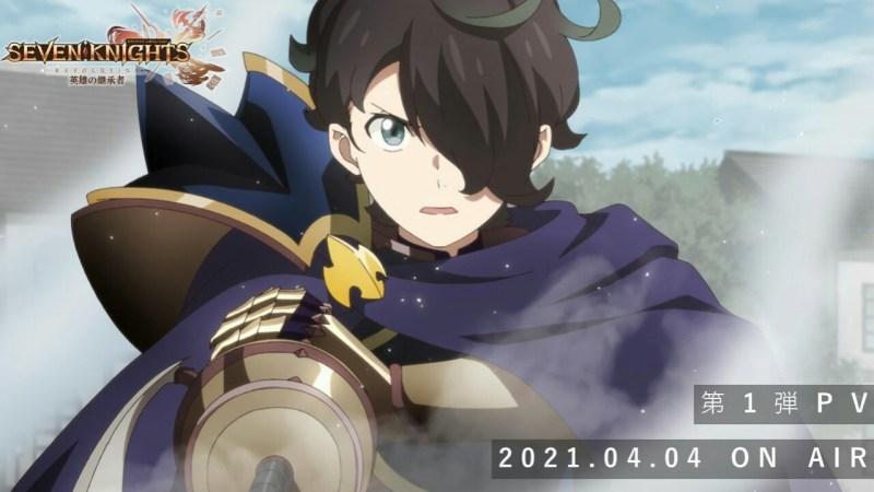 Video Promosi Anime TV Seven Knights Revolution Memperdengarkan Lagu Pembuka yang Dibawakan oleh flumpool 1