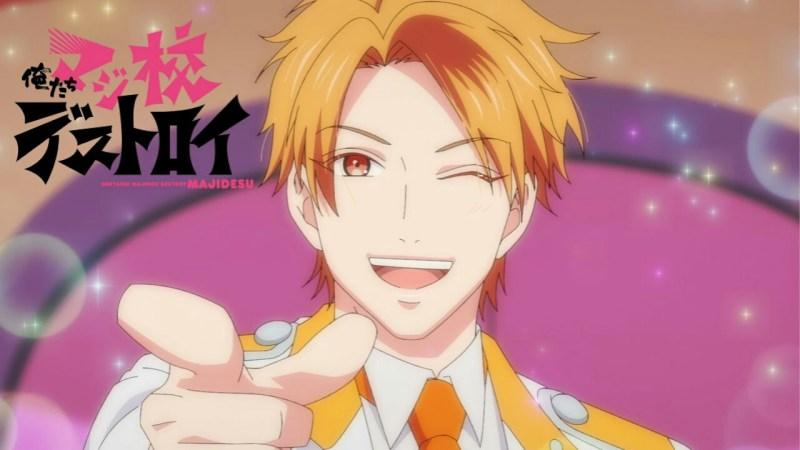 Manga MajiDesu: Oretachi Maji-kō Destroy Volume 5 Mendapatkan Video Musik yang Dianimasikan oleh MAPPA 1