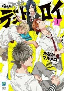 Manga MajiDesu: Oretachi Maji-kō Destroy Volume 5 Mendapatkan Video Musik yang Dianimasikan oleh MAPPA 2