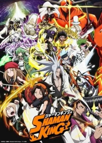 Anime Shaman King Baru Akan Memiliki 52 Episode 1