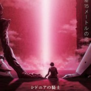 Trailer Kedua Film Anime Knights of Sidonia Memperdengarkan Lagu Tema yang Dibawakan oleh Capsule 8
