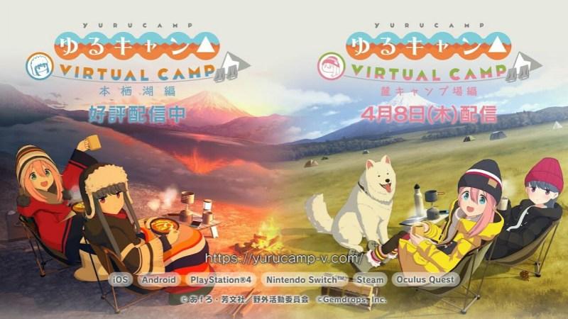 Game VR Laid-Back Camp Kedua Akan Diluncurkan pada Tanggal 8 April 1