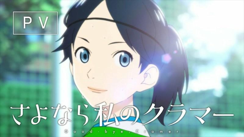 Anime TV 'Farewell, My Dear Cramer' Mengungkapkan Video Promosi dan 2 Anggota Seiyuu Lainnya 1