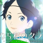 Anime TV 'Farewell, My Dear Cramer' Mengungkapkan Video Promosi dan 2 Anggota Seiyuu Lainnya 10