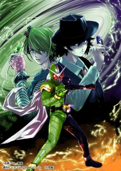 Manga Sekuelnya Kamen Rider W yang Berjudul Fūto Tantei Mendapatkan Seri Anime untuk Tahun 2022 1