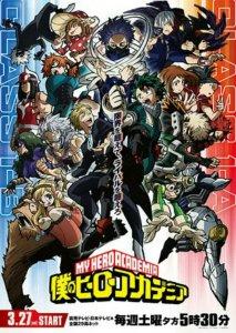 Anime My Hero Academia Diperankan oleh Sōichiro Hoshi dan Mengepos Video Penutup Bersih 4
