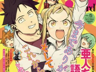 Nasib Manga dalam Majalah Young Magazine the 3rd Akhirnya Diungkap 6
