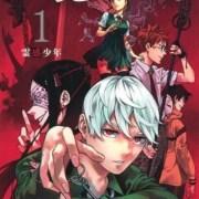 Majalah Shonen Jump Akan Meluncurkan 2 Manga Baru selagi Phantom Seer Tamat 8