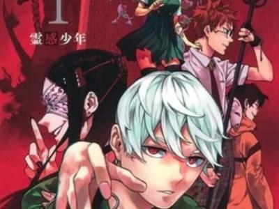 Majalah Shonen Jump Akan Meluncurkan 2 Manga Baru selagi Phantom Seer Tamat 2