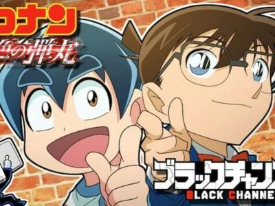 Anime Web Black Channel dan Film Detective Conan Ke-24 Mendapatkan Anime Kolaborasi 34