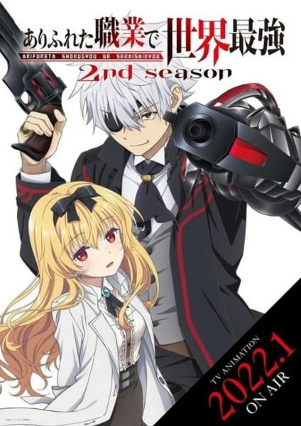 Anime Arifureta - From Commonplace to World's Strongest Season 2 Diperankan oleh Noriko Shibasaki dan Rina Satou 1