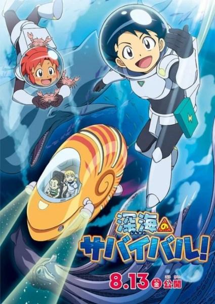 Buku Edukasional 'Science Manga Survival' Mendapatkan Film Anime Kedua tentang Laut Dalam 1