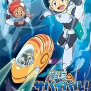 Buku Edukasional 'Science Manga Survival' Mendapatkan Film Anime Kedua tentang Laut Dalam 17
