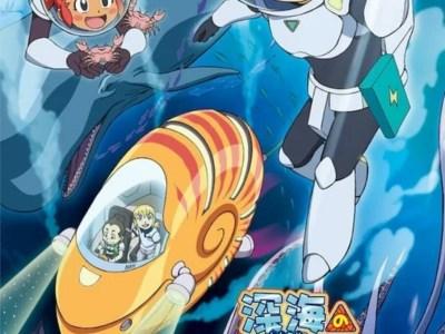 Buku Edukasional 'Science Manga Survival' Mendapatkan Film Anime Kedua tentang Laut Dalam 84
